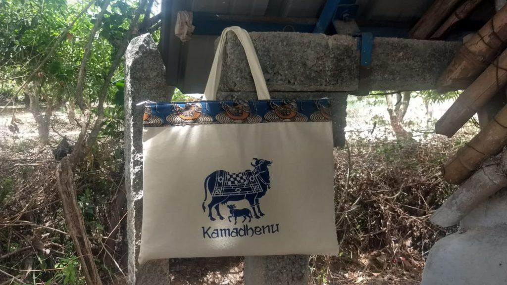 Kamadhenu
